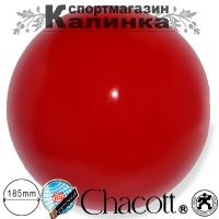 ball-chacott-red-185-2020