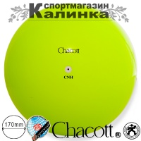ball-chacott-yellow