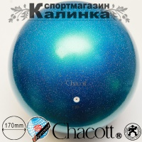 chacott-blue-metall-17