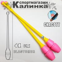 chacott-clubs-pinkk-yellow-41