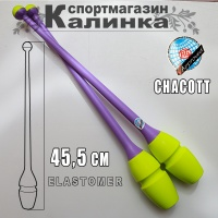 chacott-clubs-pp-yellow-45