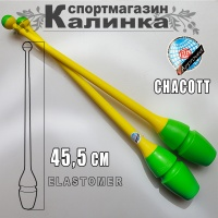 chacott-clubs-yellow-green-45
