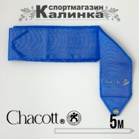 chacott-ribon-5m-electric-blue