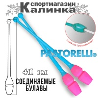 clubs-pastorelli-41-pink