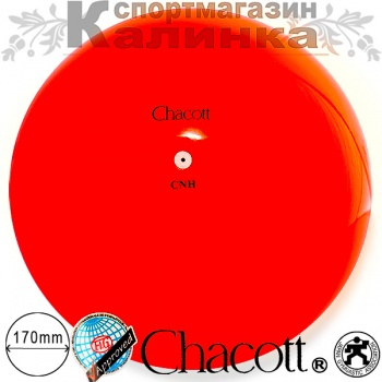 ball-chacott-orange-17-2